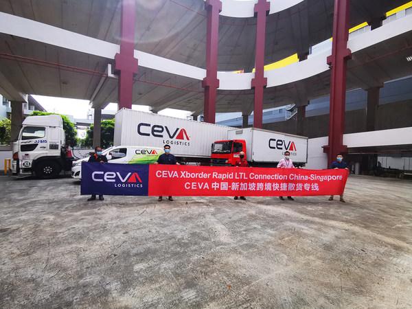 CEVA Logistics快捷散货运输服务扩展至东南亚