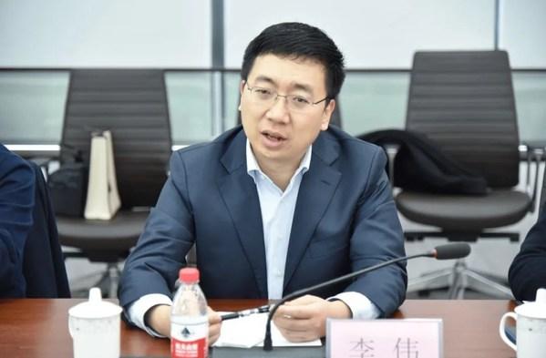 趣链科技首席执行官李伟讲话