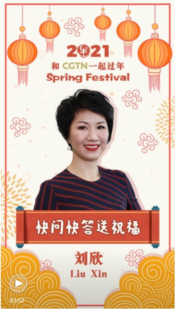 Sesi Tanya-Jawab untuk para pembaca berita CGTN - Liu Xin