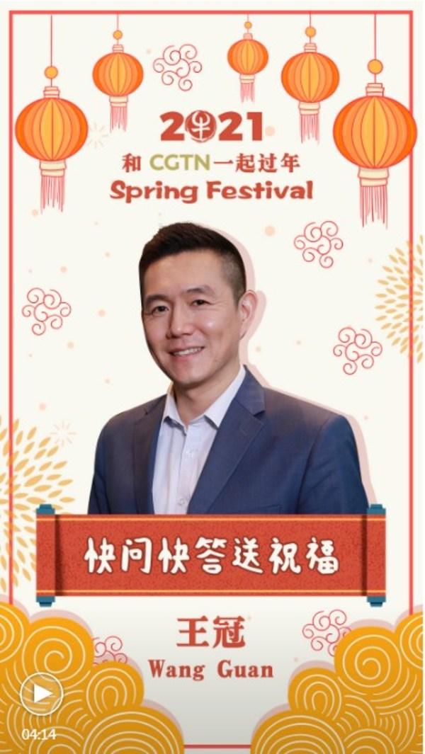 Sesi Tanya-Jawab untuk para pembaca berita CGTN - Wang Guan