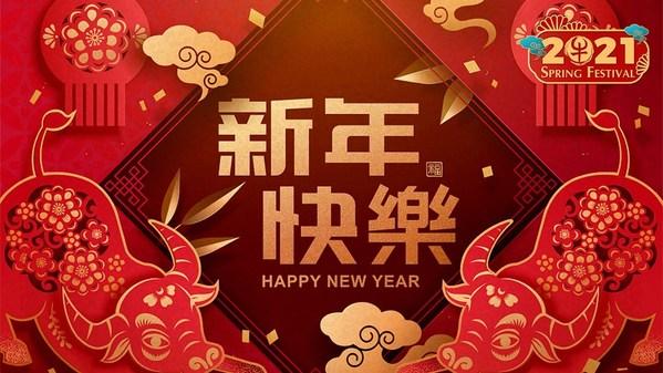 CGTN: Gala Lễ hội mùa xuân: Một bữa tiệc mãn nhãn trước thềm Tết Nguyên Đán