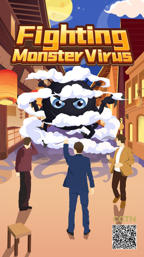 Mobile game 'Fighting Monster Virus'