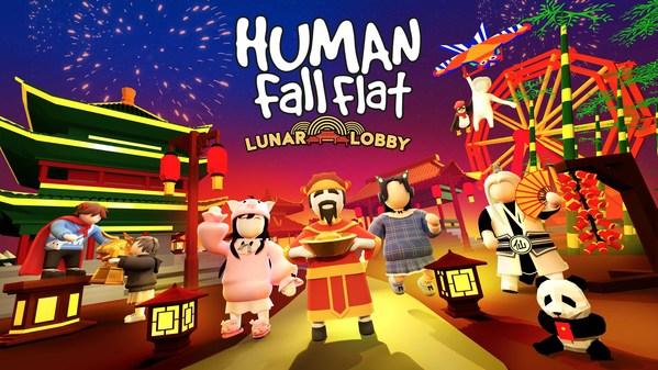 「휴먼: 폴 플랫」 '음력설 홀', 이달 11일 Steam 글로벌 버전에 발표