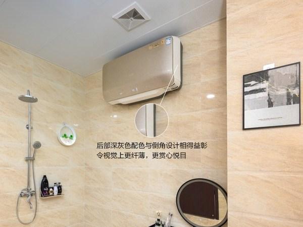 史密斯薄型速热电热水器容量为80L,实测厚度为31.5cm,而同容量的普通热水器实测厚度在43.4cm左右,厚度相差一个半手掌以上。这样使得电热水器再也不像是悬挂在墙上庞然巨物,而是紧贴住墙壁,存在感小了很多。