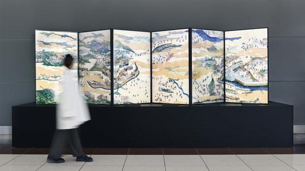 'Sekigahara-Sansui-zu-Byobu (Folding Screen of Painted Sekigahara Landscapes)' by SHIGETA Yusuke