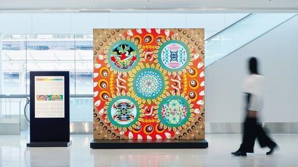 九州地方の工芸品の「模様」にインスパイアされたメディア芸術作品を2月10日から福岡空港で展示開始
