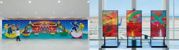 琉球王国の「記憶」を表現したメディア芸術作品を2月13日より那覇空港で展示開始