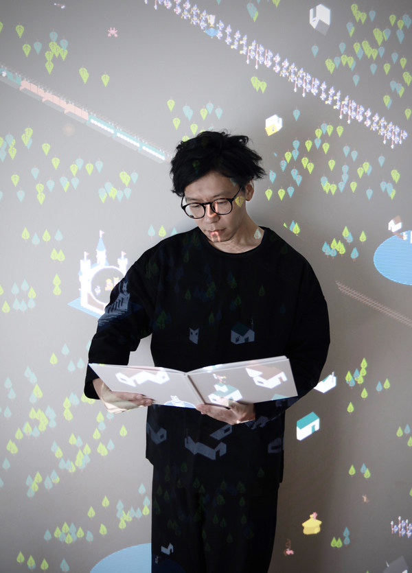 비디오 작가 시게타 유스케