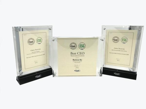 https://mma.prnasia.com/media2/1441029/china_telecom_awards.jpg?p=medium600