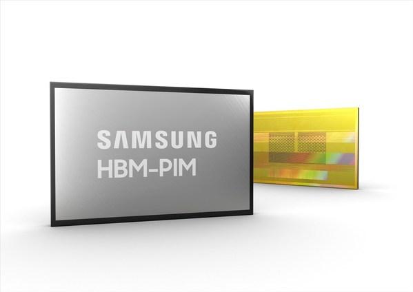 삼성전자, 세계 최초 인공지능 HBM-PIM 개발