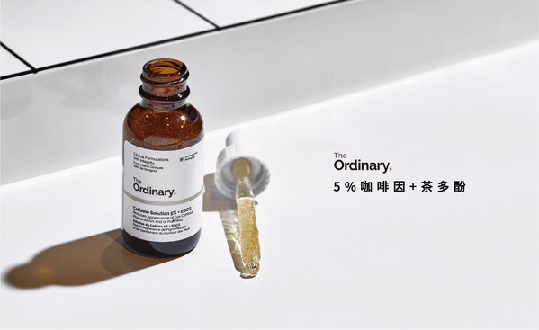 The Ordinary5%咖啡因+茶多酚眼部精华
