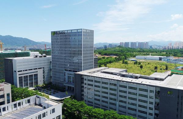 理邦科技园(深圳总部)
