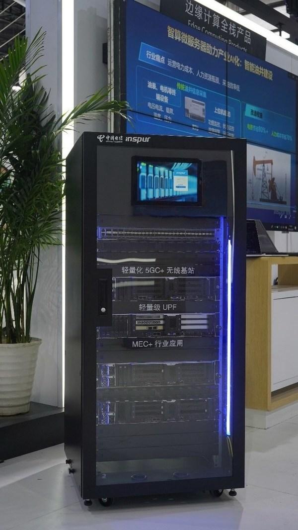 MWC2021现场展出的电信边缘一体化云柜