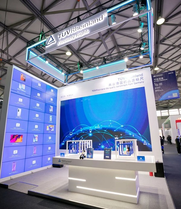 TUV莱茵亮相MWC 2021,助力提升5G终端消费体验