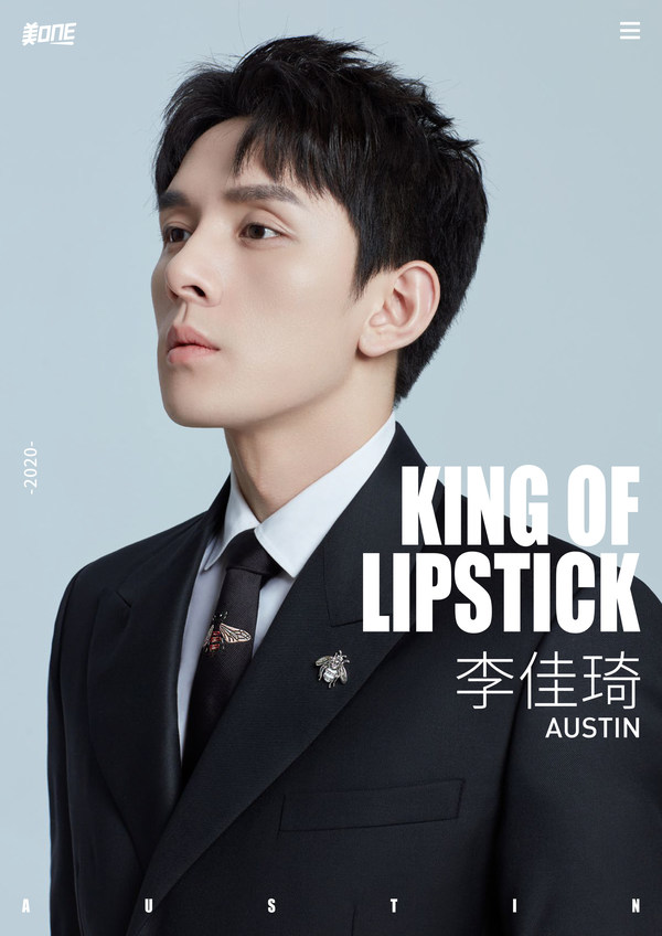 China's 'Lipstick King' Austin Li Named in Time Magazine's Next Top 100 Most Influential People