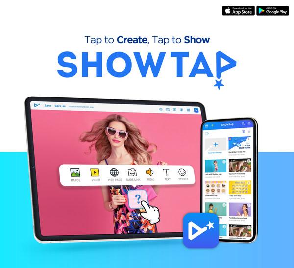 세계 최초로 화면에서 움직이면서 쇼를 하는 쇼탭(Showtap) 앱 런칭