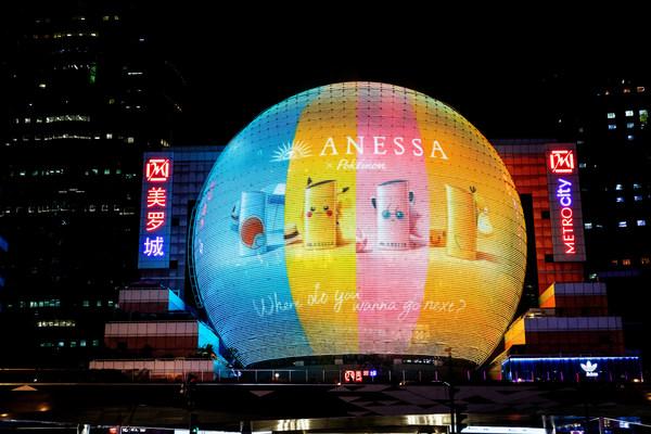 安热沙推出首度联名合作,安热沙x宝可梦开启2021奇遇篇章