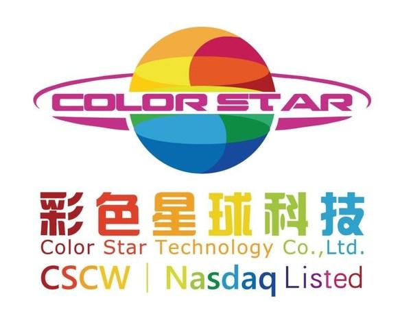 升级AI,彩色星球科技打造未来虚拟社区
