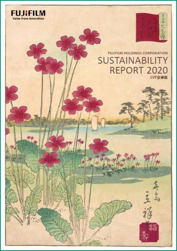 积极贡献全球抗疫 富士胶片集团发布2020年可持续发展报告