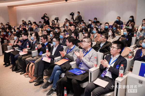 """《麻省理工科技评论》""""全球十大突破性技术""""发布会在杭州召开"""