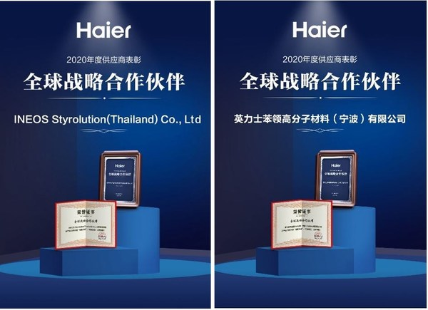 INEOS Styrolution Receives Two Global Strategic Supplier 2020 Awards by Haier