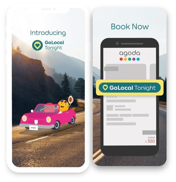 【アゴダ】当日予約限定の「GoLocal Tonight」をローンチ、思いつきで出発したい国内旅行者の需要を取り込み