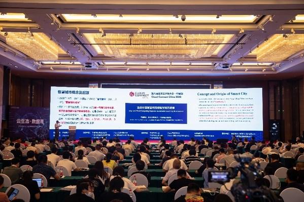 第九届全球云计算大会▪中国站,六月揭开数字化转型面纱