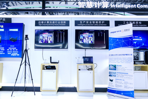MWC2021 浪潮携手高重带来基于边缘计算的生产安全智能防护方案