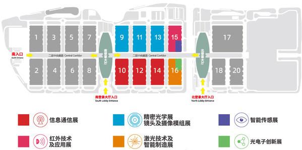 中国国际光电博览会9月深圳举办,权威机构鼎力支持