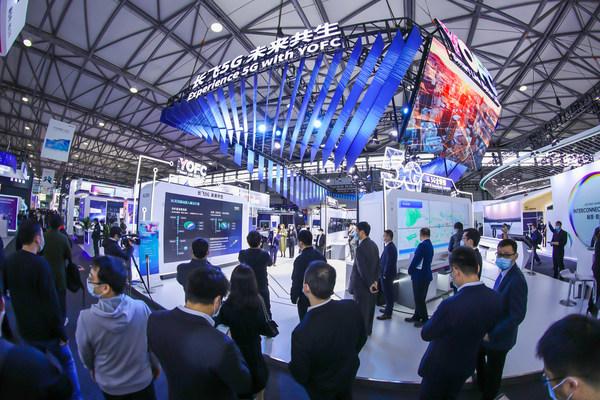 Alami 5G dengan YOFC | YOFC Tonjolkan Profil Terbuka dan Pintar di MWC Shanghai 2021