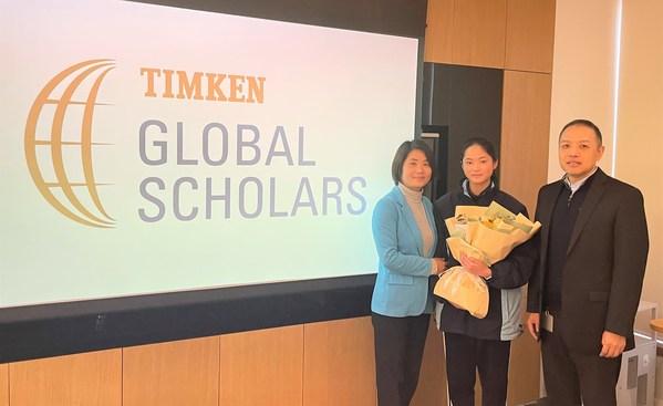 铁姆肯公司颁发年度奖学金,培养下一代创新者和领导者