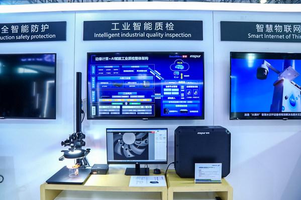 """MWC2021:浪潮携手思谋科技炼就智慧工厂的""""火眼金睛"""""""