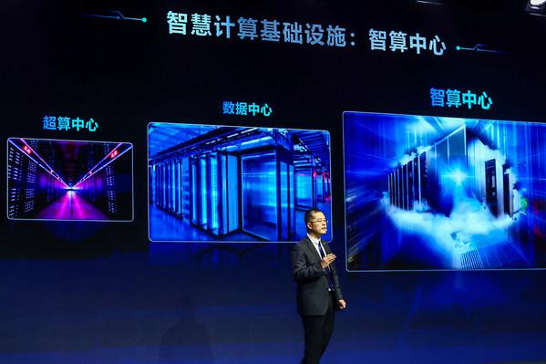 MWC2021浪潮赵帅:和合共生,有多少5G就有多少AI