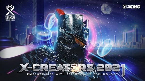 X-Creator Challenge, 글로벌 출품작 접수 개시