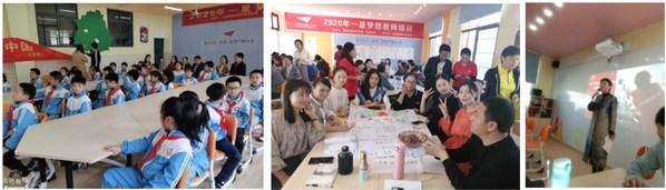 丹纳赫支持的第四所梦想中心项目点江西鄱阳镇中心学校