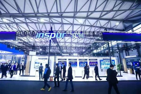 """浪潮5G展区闪耀MWC上海,共见""""和合共生""""5G新力量"""