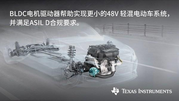 集成式0级BLDC电机驱动器将MHEV 48V电机驱动系统尺寸缩小多达30%