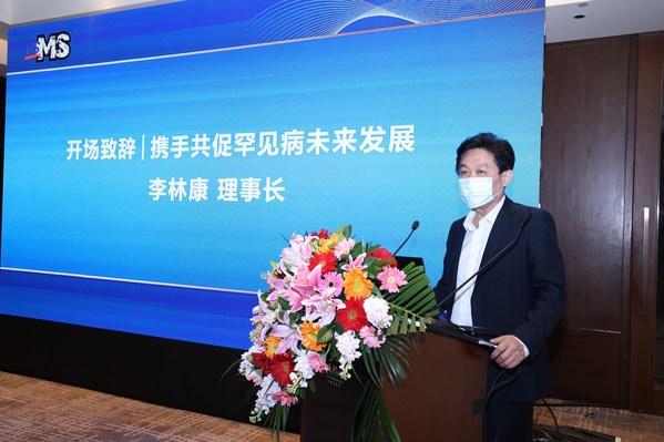 《中国多发性硬化患者健康洞察蓝皮书》要点内容在京发布