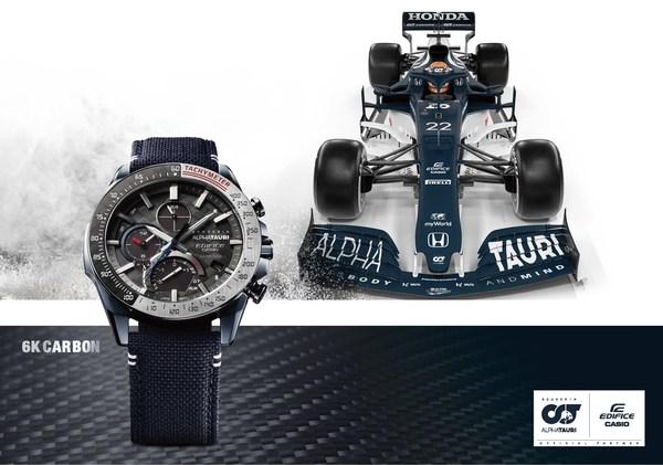 卡西欧与Scuderia AlphaTauri车队推出新合作款腕表6K Carbon EDIFICE
