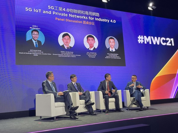 捷德中国TCD事业部总监张晓东,在MWC物联网峰会分享观点