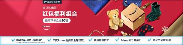 亚马逊海外购中国发布2020女性跨境消费趋势