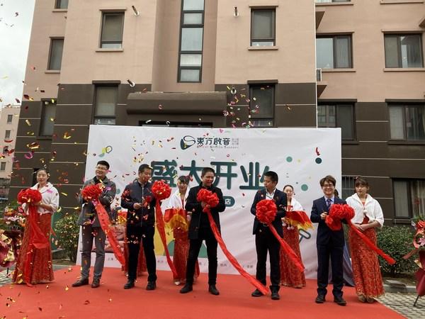 东方启音青岛城阳中心开业,青岛以琳专项服务中心正式揭牌