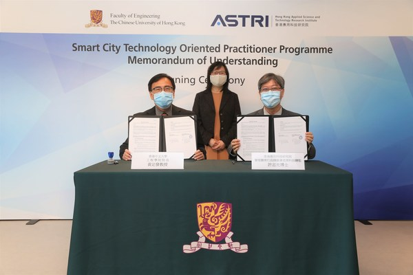 ASTRI and CUHK Pull Together to Launch Smart City Technology Oriented Practitioner Programme