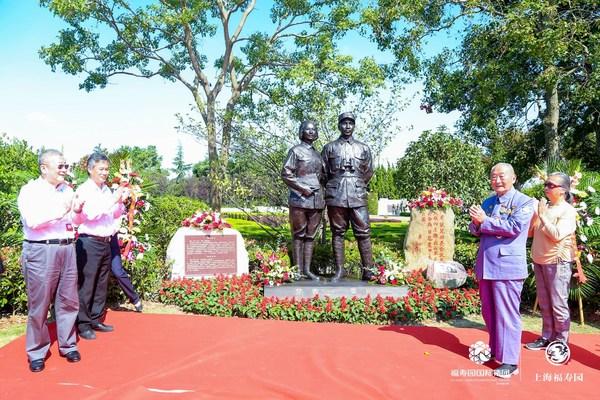 2020年粟裕大将纪念像在上海福寿园揭幕