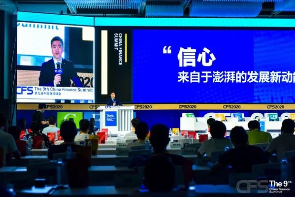 中国财经峰会十年特别活动将于今年7月举行