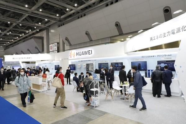 ファーウェイが東京で開催された2021年太陽光発電展でデジタルパワーソリューションのフルラインアップを初めて展示