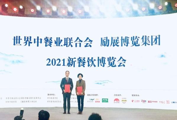 新餐饮驶入行业发展快车道 9月深圳新餐饮博览会盛大起航