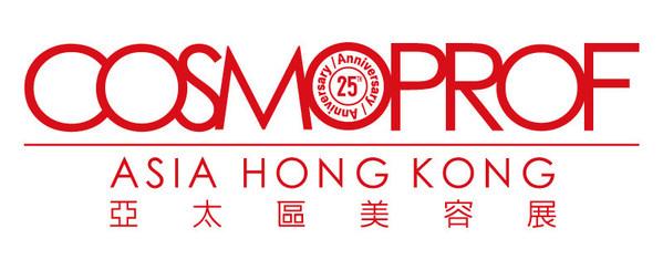 亞太區美容展是亞洲最具影響力的美容貿易展覽。