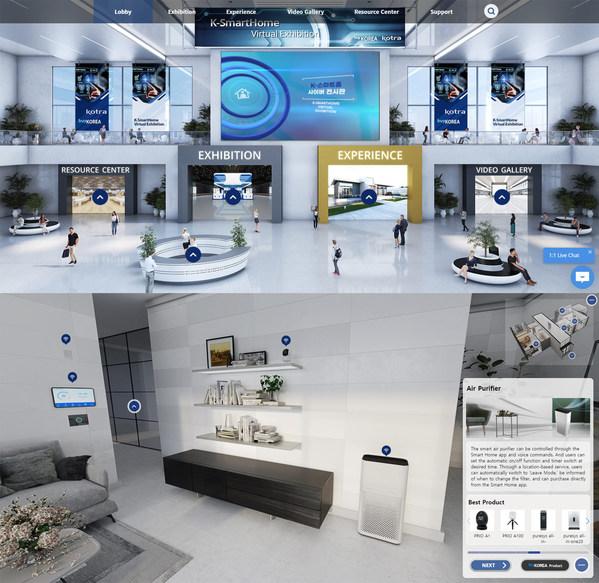 K-SmartHome Virtual Exhibition