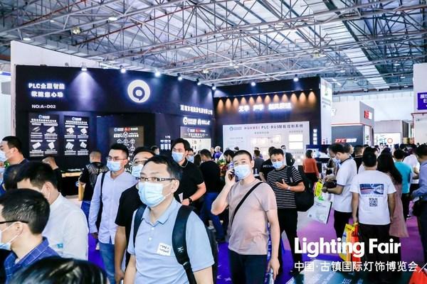 聚焦前沿技术 2021年第26届古镇灯博会(春季)智领照明行业新时代